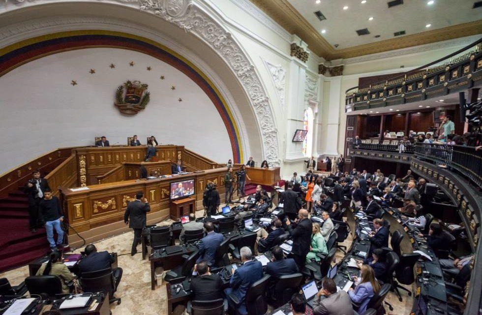Asamblea Nacional define plan para enfrentar a Maduro