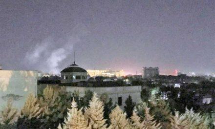 En aniversario 18 del 11S atacan embajada